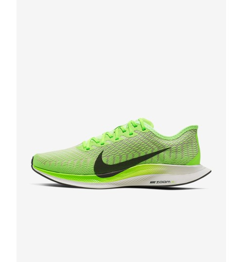 Nike Zoom Pegasus Turbo 2 Electric Green/Bio Beige/Phantom/Black